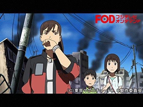 マグニチュード 東京 東京マグニチュード8.0