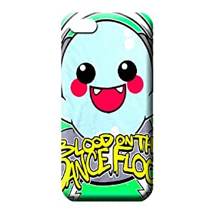 iphone 5 5s mobile phone carrying cases Perfect Strong Protect Skin Cases Covers For phone JonathCo Botdf