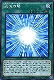 遊戯王 DOCS-JP057-N 《混沌の場》 Normal