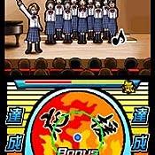 Amazon com: Moero! Nekketsu Rhythm Damashii Osu! Tatakae