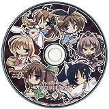 ハピメア Fragmentation Dream 予約特典CD「甘くて幸せな夢の香り」