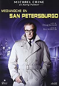 Medianoche en San Petersburgo [DVD]