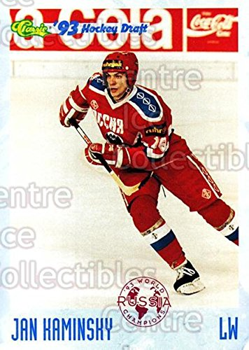 (CI) Yan Kaminsky Hockey Card 1993 Classic Hockey Draft (base) 88 Yan Kaminsky ()