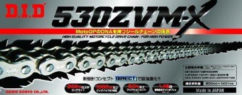 ∽カット済み DIDシールチェーン530ZVM-X-110L《シルバー》カシメジョイント/スズキ (1200cc) GSF1200【年式95-00】   B007BDLQMA