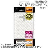 レイ・アウト AQUOS PHONE Xx 203SH ケース キラキラ・ソフトジャケット/ラメクリア RT-203SHC7/C