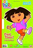 Giant Steps!, Golden Books Staff, 0375847278
