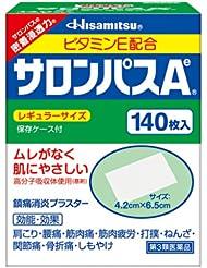 日亚:凑单新低价, SALONPAS 撒隆巴斯 镇痛贴 140枚降至999日元
