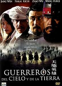 Guerreros Del Cielo Y De La Tierra [DVD]