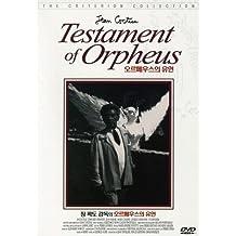 Testament of Orpheus /