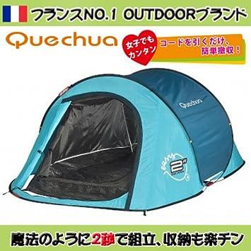QUECHUA 8171265 - Tiendas de campaña de túnel Color Azul: Amazon ...