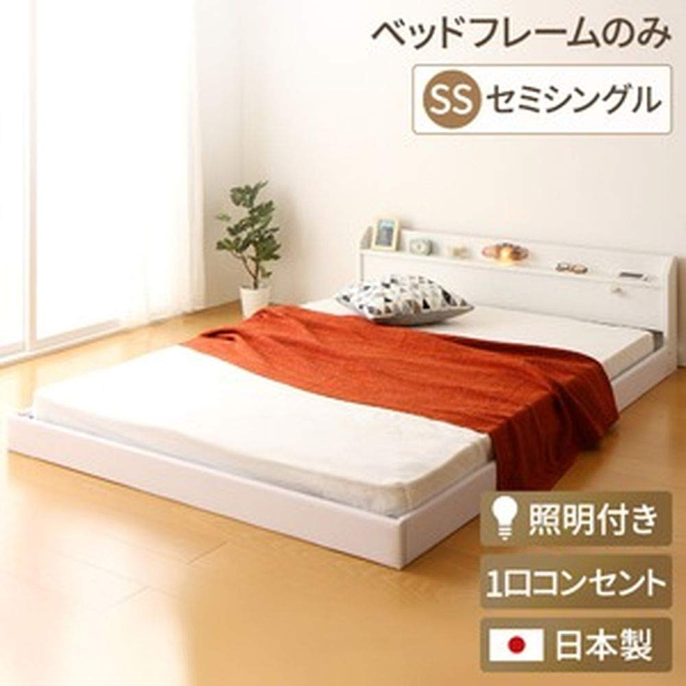 日本製/フロアベッド/照明付き/連結ベッド//セミシングル/ーベッドフレームのみー 『Tonarine』トナリネ/ホワイト/白/// B07T3W28VS