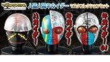 Bandai Mass Kore premium Kikaider mask collection set limit