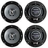 Best Kenwood Car Door Speakers - Kenwood KFC-C1655S 6.5-Inch 300W Speakers (4-pack) Review
