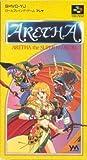 Aretha, Super Famicom (Super NES Japanese Import)