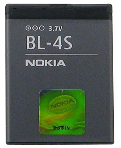 New Nokia Slide - Nokia NEW OEM 2680 Slide 3600 3711 Supernova 7100 7610 7020 BL-4S BATTERY