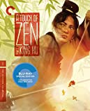 A TOUCH OF ZEN [Blu-ray] [Import]