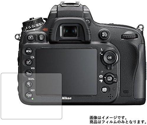 Nikon D610 用【高硬度9H】液晶保護フィルム 傷に強い!高硬度9Hフィルム