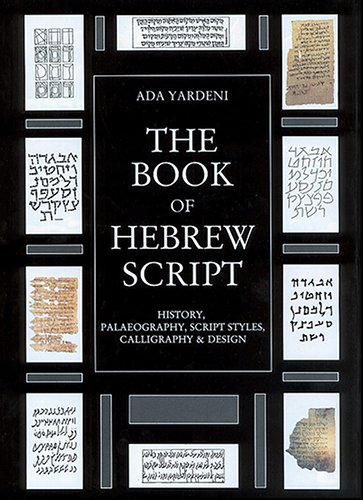 The Book of Hebrew Script: History, Paleaography, Script Styles, Calligraphy & Design (English and Hebrew Edition) by Carta Jerusalem