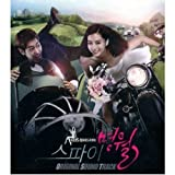 SPY MYUNG WOL - Original Soundtrack