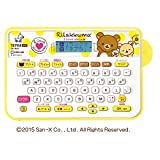 Label Writer ''Tepura PRO Rilakkuma Design'' SR-RK2A (Japan Import)