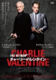 [DVD]THE HITMAN (チャーリー・バレンタイン)