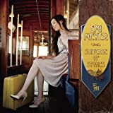 Suitcase of Stones by Emi Meyer (2013-08-03)