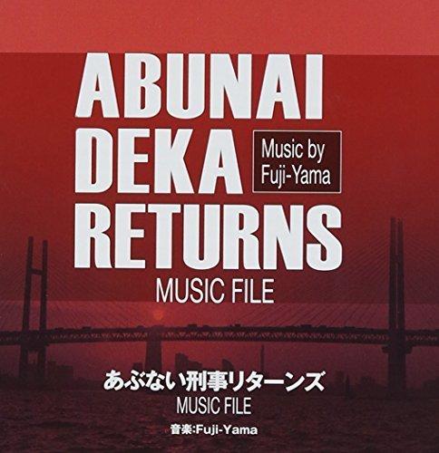 TV Original Soundtrack (Music By Fuji-Yama) - Abunai Deka Returns Music File [Japan CD] VPCD-81789 by VAP Japan
