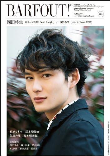 ジョジョに銀魂…岡田将生の実写化作品出演率が高い理由