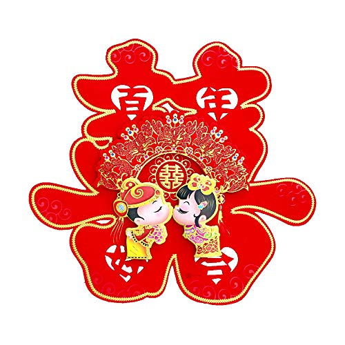 Red Double Happiness Paper Cut 2 pcs Traditional Chinese Wedding House Decoration 15