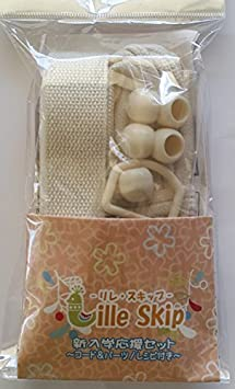 Hiromi House Japan Código & amp; Partes/COL Off con Recipe Off White