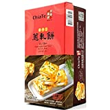 CHIATE Nougat Green Onion Cookies 12pcs/290g Best