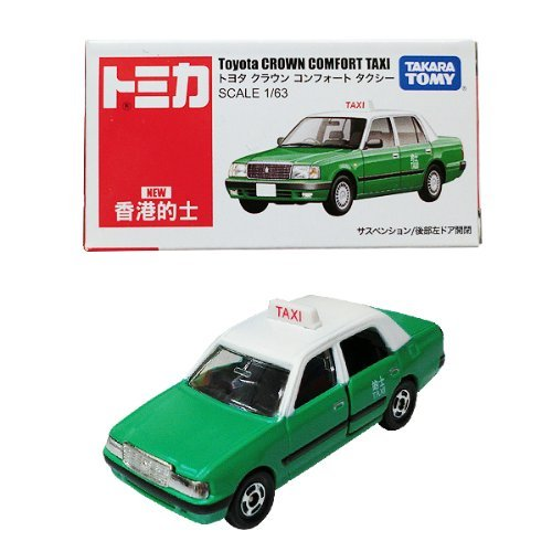 hong-kong-hong-kong-limited-tomica-taxi-toyota-crown-comfort-taxi-green-white-rear-left-door-opening