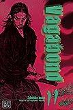 img - for Vagabond VIZBIG Edition, Vol. 11 book / textbook / text book
