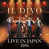 Music : Live in Japan 2016: Special Edition ( CD + DVD )