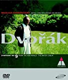 Music - Dvorak: Symphony No. 9, From the New World / The Water Goblin
