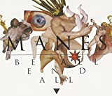 Be All End All by Manes (2015-01-13)