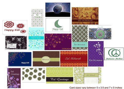 (Eid Cards - Random Mixed Abstract Designs (Pack of 10))