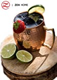 100% Premium Moscow Mule Copper Mug 16 Oz | Solid Handmade Copper Drink Cup w/ Brass Handle | Hammered for Unique  and  Authentic Look / Feel | For Cocktails, Vodka, Beverages  and  More | ZenHome