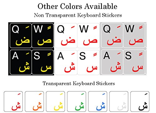 Online-Welcome Arabic Keyboard Stickers Transparent Yellow