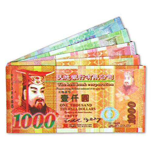 Chinese Joss Paper - Hell Bank Notes - Bank of Heaven and (5 Legal Tender Note)