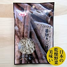 Dehydrated vegetables Japan of vegetables domestic bamboo cutting burdock 18g [3 bags]