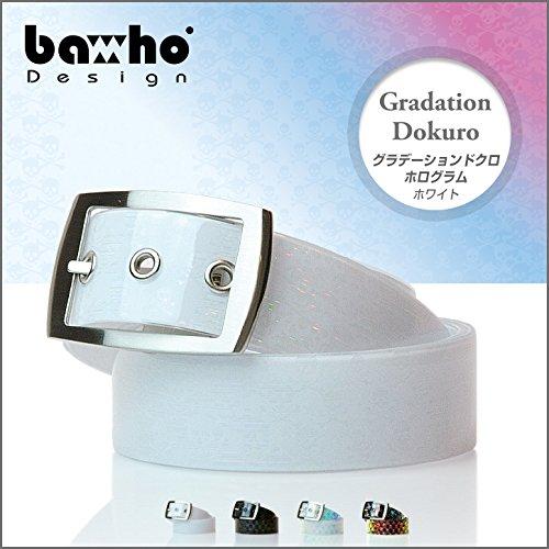 【baho マルチケースプレゼント付セット】16バホ baho グリッターベルト(ゴルフ ベルト)グラデーションドクロ ホログラムレイン ホワイト