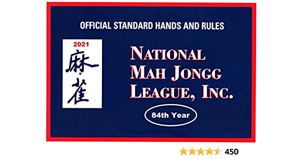 National Mah Jongg League 2021 Standard Size Scorecard - Mah Jongg Card: Toys & Games - Amazon.com