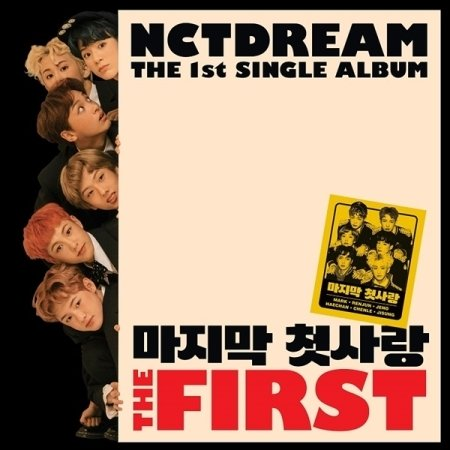 NCT DREAM - [THE FIRST] 1st Single Album CD+PhotoBook+PhotoCard K-POP SEALED