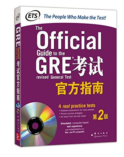 ???: GRE?????? (?2?) (?CD??)