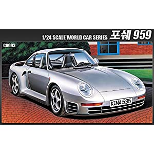 Diecast cars 1:18 / What is a Diecast Model Car ??? 3