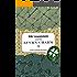 """Kiki Lowenstein and the Lucky Charm"" -- A Kiki Lowenstein Short Story (A Kiki Lowenstein Scrap-N-Craft Mystery Book 4)"