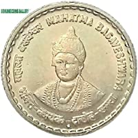 GENUINE COINS GALLERY Indian Mahatma Basaveshwar Commemorative