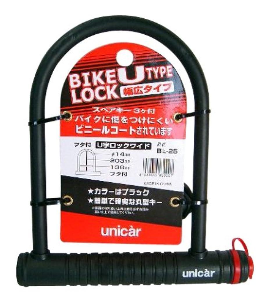 そしてハウスリットルバイクロック グリップロック ブレーキロック シフトブレーキ 挟んでロック 簡単操作 盗難防止 セキュリティ 強化 アクセルロック スペアキー付き バイク用 ハンドルロック (銀色)