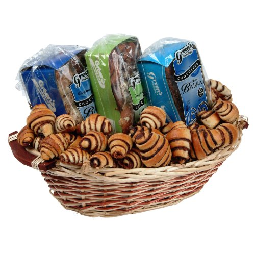 Chanukah Gourmet Gift Basket For Chocolate Babka Lovers ()